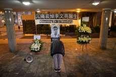 Jatuhkan Hukuman kepada Dr Li Wenliang, Polisi China Akhirnya Minta Maaf