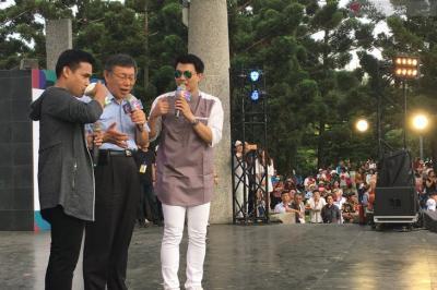 Wali Kota Taipei Joget Dangdut Bersama TKI