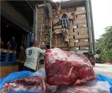 Bulog Tidak Jual Daging Kerbau Beku, Pemilik Rumah Makan Ngeluh